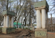 kirov44